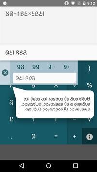 Adlam Kiimirgal apk screenshot