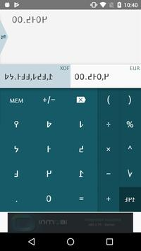 CalConversion apk screenshot
