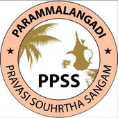 PPSS icon