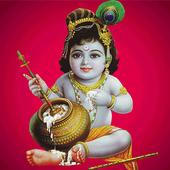 Janmashtami Wallpaper 2017 icon