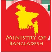 Ministry Of Bangladesh icon