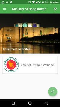 Ministry Of Bangladesh screenshot 3