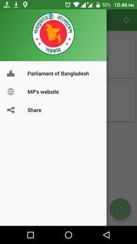 Ministry Of Bangladesh screenshot 1