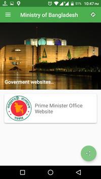 Ministry Of Bangladesh screenshot 2