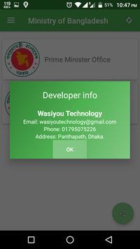 Ministry Of Bangladesh screenshot 4