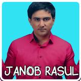 Janob Rasul