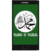 Pocket Tahlil & Yasin icon