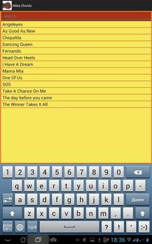 Janos Brody Lyrics and Chords screenshot 1