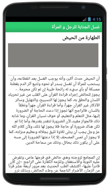 سعر الحديد والأسمنت في مصر اليوم الخميس 3 مايو 2018 بجميع ال .