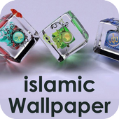 Islamic Wallpaper HD icon