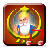guru nanak ringtone download mp3
