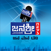 Janasri News icon