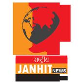 Rastriya Janhit News icon