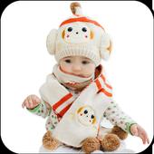 Baby Cap Design 2018 icon