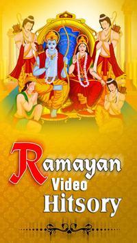 Ramayan Video History poster