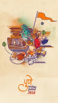 Pune Heritage Festival poster