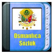 Osmanlıca Sözlük icon