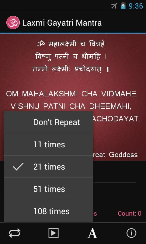Laxmi Gayatri Mantra for Android - APK Download