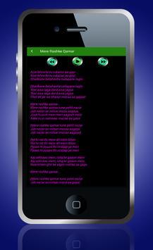 Nusrat Fateh Ali Khan Songs & Lyrics apk screenshot