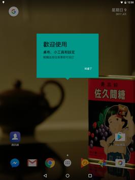 Launcher<3 screenshot 9