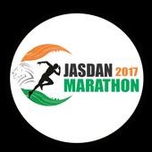 Jasdan Marathon 2017 icon