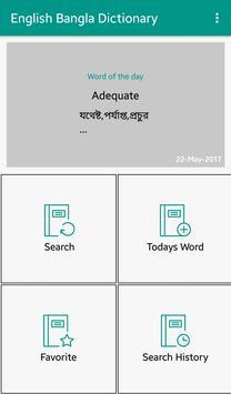 English Bangla Dictionary poster