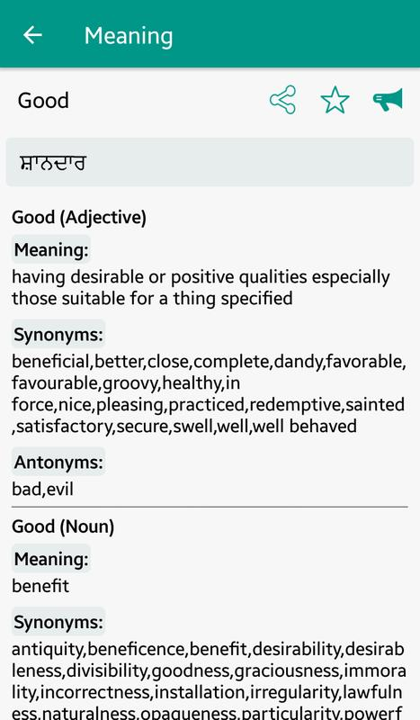 Antonyms List With Meaning In Punjabi