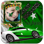 Pak independence day Frames icon