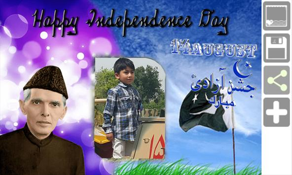 Pak independence day Frames screenshot 3