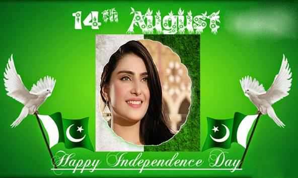 Pak independence day Frames screenshot 10