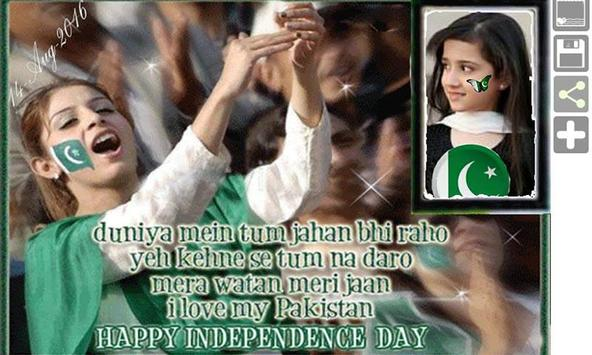 Pak independence day Frames screenshot 11