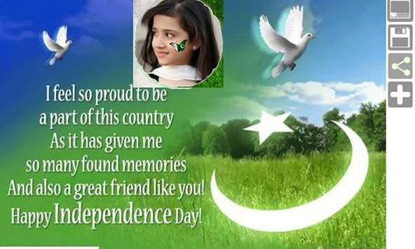 Pak independence day Frames screenshot 18
