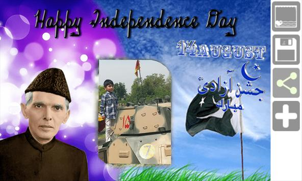 Pak independence day Frames screenshot 19