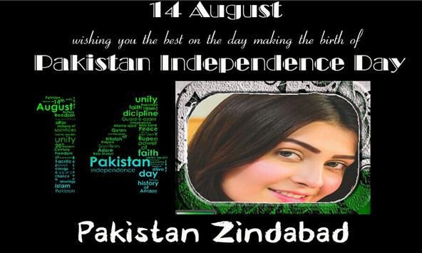Pak independence day Frames screenshot 22