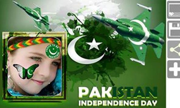 Pak independence day Frames screenshot 2