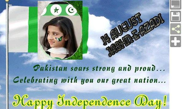 Pak independence day Frames screenshot 7