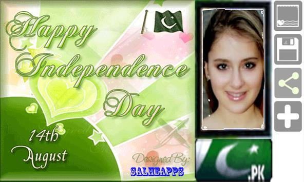 Pak independence day Frames screenshot 6