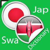 Japanese Swahili Dictionary icon