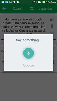 Japanese Swahili Dictionary screenshot 11