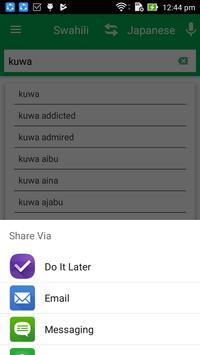 Japanese Swahili Dictionary screenshot 12