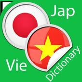 Japanese Vietnamese Dictionary icon