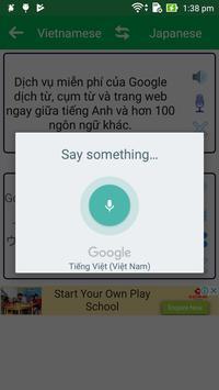 Japanese Vietnamese Dictionary screenshot 11