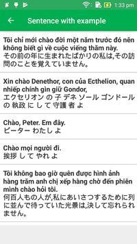 Japanese Vietnamese Dictionary screenshot 4