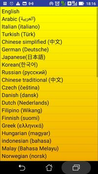 2000 Japanese Words (most used) screenshot 7