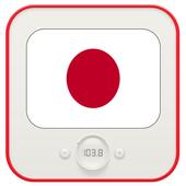 Japan Stations | Japan Hits - Asia DREAM Radio icon