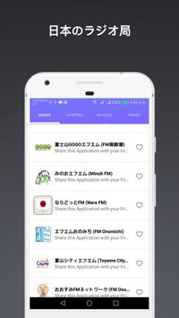 Japan Stations | Japan Hits - Asia DREAM Radio poster