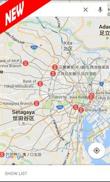 Japan map and geography apk download free maps navigation app japan map and geography apk screenshot gumiabroncs Images
