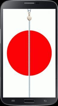 Japan Flag Screen-Lock poster