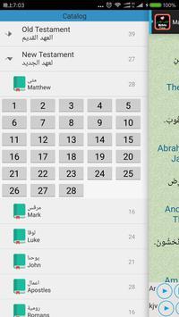 Arabic-English Audio Bible apk screenshot