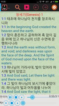 Korean English Audio Bible poster